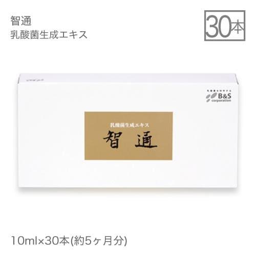 智通(ちつう)/約5ヵ月分