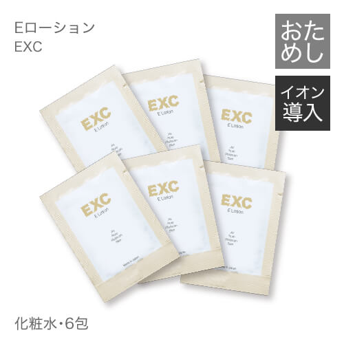 EXC Eローション お試し6包セット  《APPSプラスE高配合》  【00037】 【メール便】