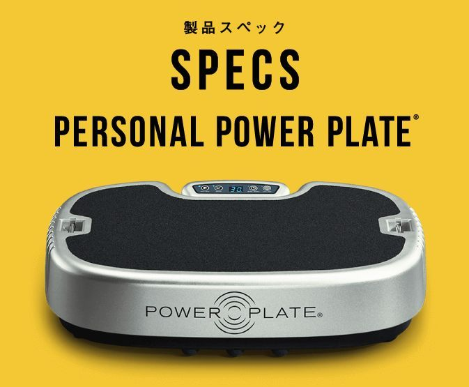 Personal Poer Plate